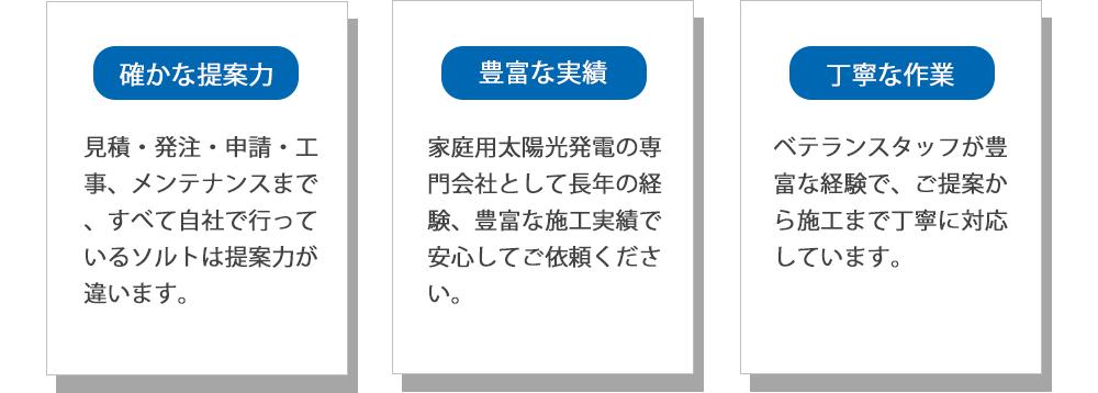 6月長崎県限定キャンペーン